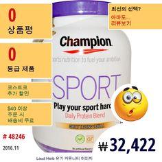 Champion Naturals #ChampionNaturals #스포츠 #체력회복포뮬라 #근육관리포뮬라