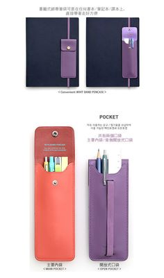 Pencil Case, Hot Pink , One Size - Zakka | YESSTYLE ^OK, I NEED THIS. NEED. NEED. NEED THIS.would love this for my purse