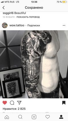 Outdoors Sleeve Tattoos For Guys ; Outdoors Sleeve Tattoo – tattoos for women meaningful Mountain Sleeve Tattoo, Forest Tattoo Sleeve, Nature Tattoo Sleeve, Wolf Tattoo Sleeve, Forest Tattoos, Best Sleeve Tattoos, Tattoo Sleeve Designs, Body Art Tattoos, Tatoos