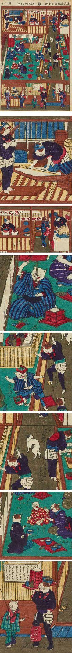 明治6年に描かれた、ねこのそば屋さんの浮世絵 〜 四代歌川国政「志ん板猫のそばや」より