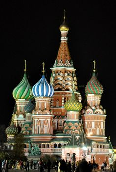 St Basil's Cathedral at night, Moscow, Russia.