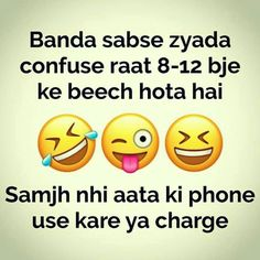 i think charge. Desi Jokes, Funny Jokes In Hindi, Funny School Jokes, Funny Qoutes, Jokes Quotes, Funny Memes Images, Crazy Funny Memes, Really Funny Memes, Funny Facts