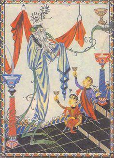 LOTR 1993 edition illustrated by Sergey Yuhimov