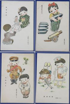 """1940's Japanese Postcards """"Comfort to Imperial Army"""" (  Cute Art of Children on home front duties or playing war ) / vintage antique old military war art card / historic history paper material Japan"""