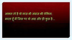 Shayari Hi Shayari: aada shayari hindi download images