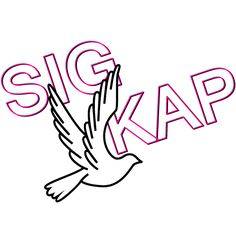 Sigma Kappa, Sorority Symbol, T-Shirt *All designs can be customized for your organization or chapter's needs!