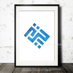 Print ARABIC CALLIGRAPHY translates to Freedom in by inkandocean