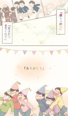 Embedded image Anime Chibi, Kawaii Anime, Manga Anime, Dark Anime Guys, Ichimatsu, Fujoshi, Vocaloid, Amazing Art, Anime Characters