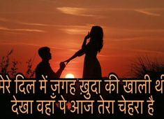 Best Hindi Song Images With Quotes, Love Song Lyrics Images For Dp Good Morning Babe Quotes, Good Night Hindi Quotes, Good Morning Love Gif, Latest Good Morning Images, Good Morning Beautiful Quotes, Hindi Good Morning Quotes, Good Morning Images Download, Good Morning Inspirational Quotes, Good Morning Photos