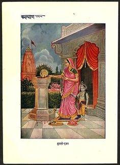"India TULSI PUJAN  7""x 9.5"" 1939  vintage Kalyan print Ӝ"