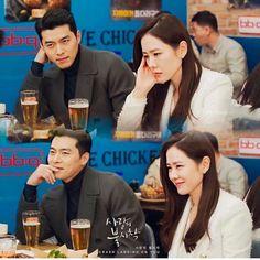 Hyun Bin - Son Ye Jin (Crash landing on you) Hyun Bin, Korean Actresses, Korean Actors, Kdrama, Drama Tv Shows, W Two Worlds, Weightlifting Fairy, Korean Drama Movies, Korean Star