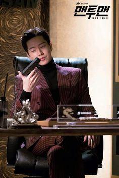 park hae jin 박해진 man to man 맨투맨