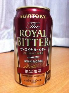 2013_Suntory_RoyalBitter_1