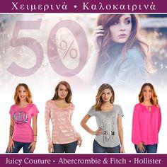 Επώνυμες Γυναικείες Μπλούζες