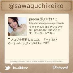@sawaguchikeiko's Twitter profile