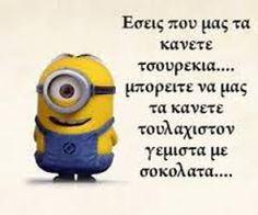 ατακες εξυπνες - Αναζήτηση Google Funny Greek Quotes, Minions Quotes, Funny Photos, Joker, Lol, Sayings, My Love, Memes, Fictional Characters
