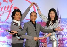 """Hong Kong detective comedy """"Horseplay"""" hosted a press conference to unveil its main cast in Beijing, China, February 16, 2014. HK actress Kelly Chen joined the detective journey of Ekin Cheng and Tony Leung Ka-fai"""