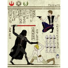 Hero-glyphics: Force, $18 - $50, now featured on Fab.