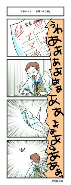 아야노? ㅋㅋㅋ