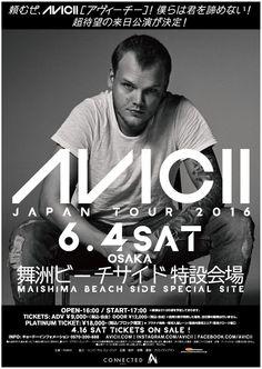 AVICII(アヴィーチー)が千葉、大阪に2016年6月来日決定!Maishima Beach Side Special Site