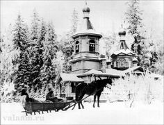 Valamo Monastery was the heart of the Orthodox Church in Finland. Now in Russia and known as Valaam, Valamo Monastery is a thriving religious community Houses Of The Holy, Ikon, Finland, Cathedral, Russia, Community, Landscape, History, Painting