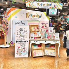 Tomorrow our friends from Korea will come to help out on a Korean Stationery Fair in our shops. I'm especially happy that Pony Brown's designer Mr. Rilakkuma, Washi, Deco Tape, Stickers Kawaii, Sweet Sundays, Korean Stationery, Cute Stationary, Kawaii Shop, Lost Art