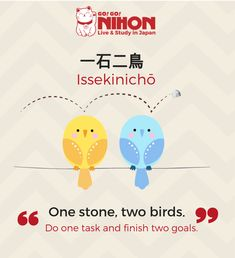 """Are you familiar with the saying """"kill two birds with one stone""""? Well, it turns out that it's quite the universal phrase and even exists in Japanese too. . . . . . . . . Learn Japanese. Japanese lessons. Japanese vocabulary. Japanese words. Japanese Honorifics. Japanese infographic. Japanese language. Japanese learning. Learn Japanese beginner. Learn japanese phrases. Kotowaza. Japanese expression. Japanese expressions."""