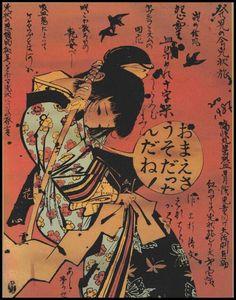 怨霊血染めの十字架(1970) by 林静一
