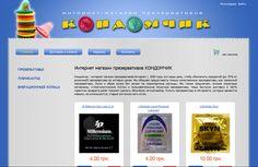 Интернет магазин презервативов Заказать создание сайта или магазина в Украине >> http://site-made-in.odessa.ua/