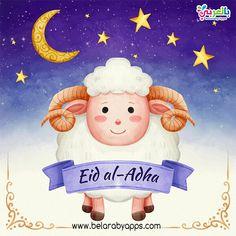 Eid Ul Adha Mubarak Cartoon images .. free download ⋆ belarabyapps Eid Ul Adha Mubarak Greetings, Eid Mubarak Messages, Eid Mubarak Gift, Eid Mubarak Quotes, Happy Eid Mubarak, Eid Ul Adha Images, Eid Banner, Happy Eid Al Adha, Eid Stickers