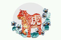 Quilling - Tiger