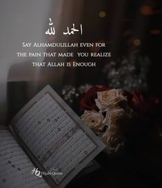 Islamic Quotes On Marriage, Muslim Love Quotes, Religious Quotes, Spiritual Quotes, Islamic Qoutes, Islamic Messages, Quran Quotes Inspirational, Quran Quotes Love, Allah Quotes