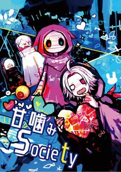 Tokyo Ghoul | Tokyo Ghoul: RE | Seidou | Eto | Tatara | Noro |