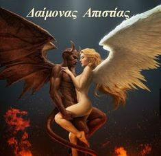 Origin story of lucifer ,the morning star in the world's dawn God created the heavens and the earth o. Zeus Statue, Flaming Sword, Female Demons, Greek Statues, Angel Statues, Statue Tattoo, Evil Angel, Stone Statues, Funny Photography