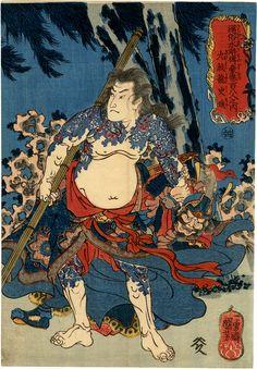 Japanese Artwork, Japanese Painting, Japanese Prints, Chinese Painting, Suikoden, Japanese Woodcut, Art Chinois, Japanese Folklore, Japan Tattoo