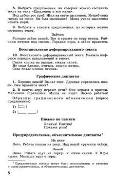 123736616_14ryszk9638.jpg (445×700)