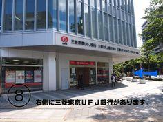 岡山駅からの道順8