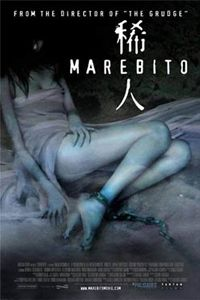 Marebito - A mysterious and vengeful spirit marks and pursues anybody who dares enter the house in which it resides.