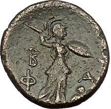 PHILIP V King of Macedonia 212BC Zeus Athena Authentic Ancient Greek Coin i53249 https://trustedmedievalcoins.wordpress.com/2015/12/18/philip-v-king-of-macedonia-212bc-zeus-athena-authentic-ancient-greek-coin-i53249/