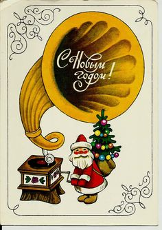 Russian postcard  Santa  Soviet Postcard by LucyMarket on Etsy, $3.50