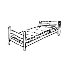 Se precisa cama de 90cm. - Agora Máis Que Nunca