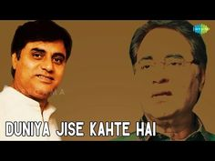 Duniya Jise Kahte Hai | Ghazal Video Song | Jagjit Singh , Chitra Singh - YouTube