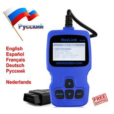=>quality productOBD2 Auto Diagnostic Scanner NL100 Gasoline Diesel Engine Code Reader Analyzer with O2 Sensor Test Better Than ELM327 V1.5 AD310OBD2 Auto Diagnostic Scanner NL100 Gasoline Diesel Engine Code Reader Analyzer with O2 Sensor Test Better Than ELM327 V1.5 AD310Sale on...Cleck Hot Deals >>> http://id906142573.cloudns.hopto.me/32720212501.html.html images