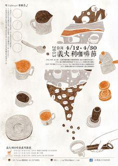 for 2013台灣義大利咖啡節海報 | Flickr - Photo Sharing!