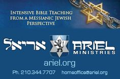 Check out this supporter of the Messianic Times!