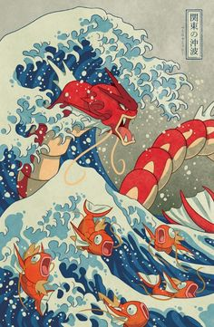 The Great Wave off Kanto - Shiny Version Art Print
