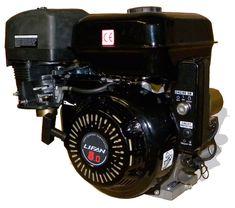 Двигатель бензиновый LIFAN 173FD (8 л.с.)