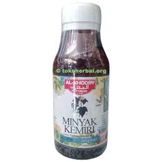 Minyak Kemiri Penumbuh Rambut Minat Pm Yahh