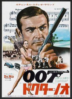 JAMES BOND - DR. NO - Japanese chirashi (flyer) movie poster B5 (R1972) - front