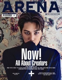 Kai - 161017 Arena Homme+ magazine, November 2016 issue Credit: Yes24. (아레나 옴므 플러스 2016년 11월호)